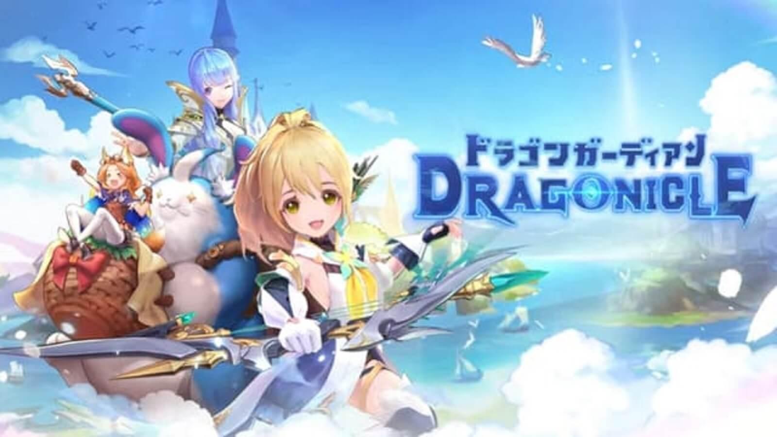 ドラゴンガーディアンズ、職業もキャラメイクも自由自在な2021年秋注目MMORPG